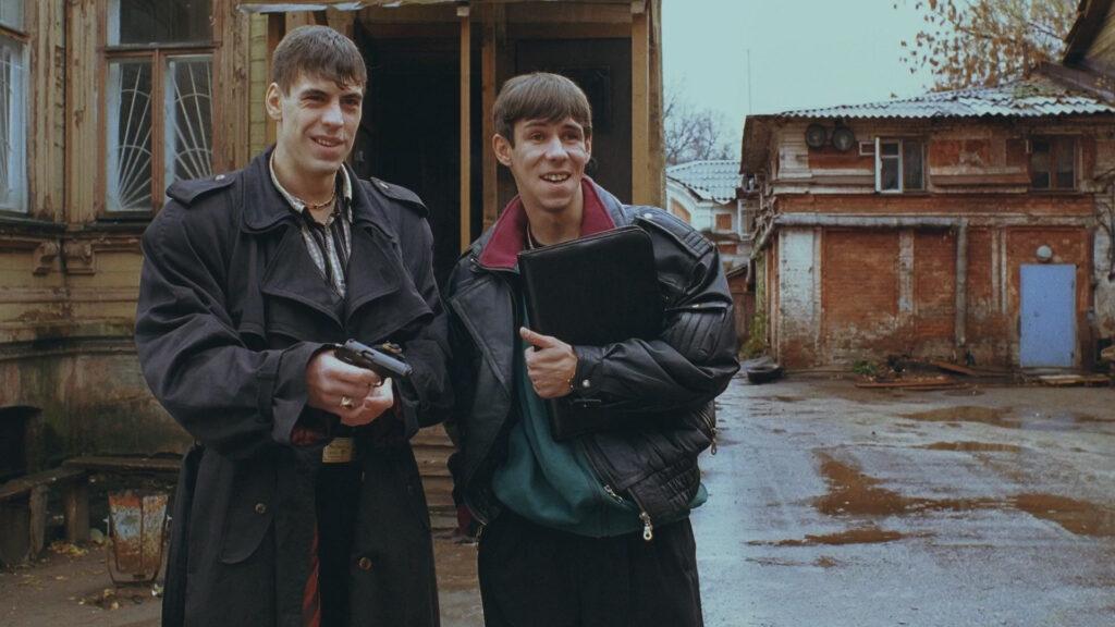 Rus filmleri 2005